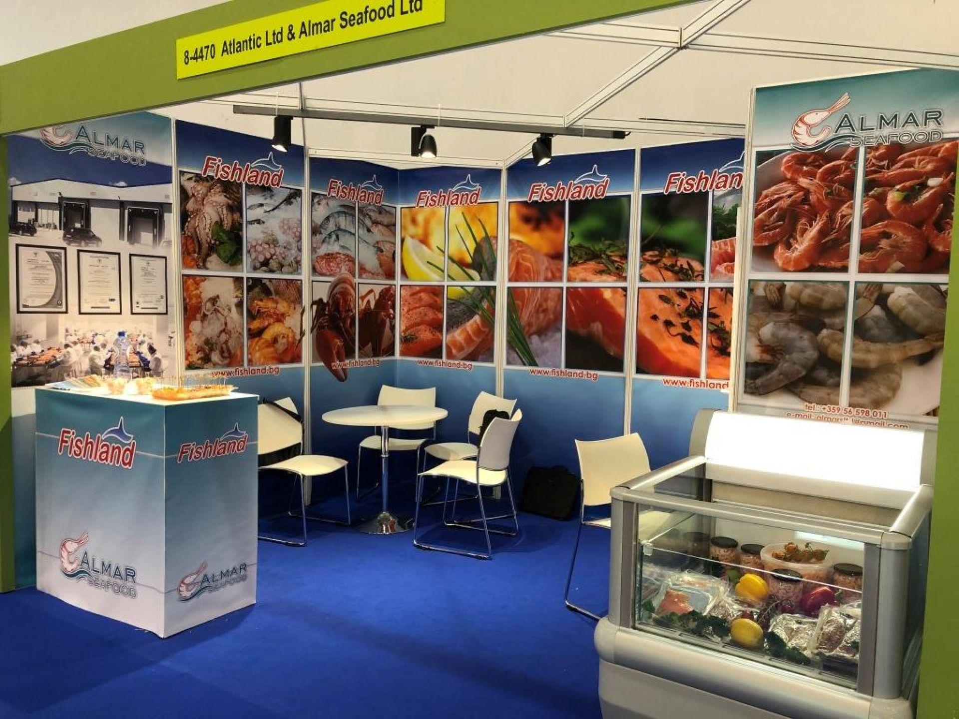 Световно Рибно изложение - Брюксел 2018
